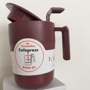 CafepressMug