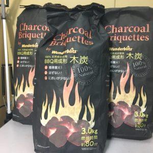 BBQ木炭